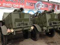 КУХНЯ ПОЛЕВАЯ КП-125
